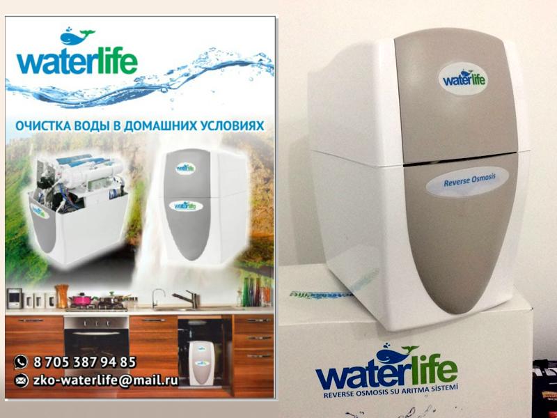 Чистая питьевая вода – залог прекрасного самочувствия!