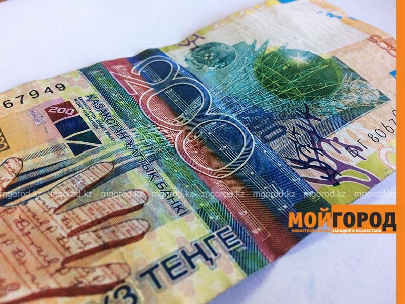 Новости - В Казахстане появится монета номиналом 200 тенге