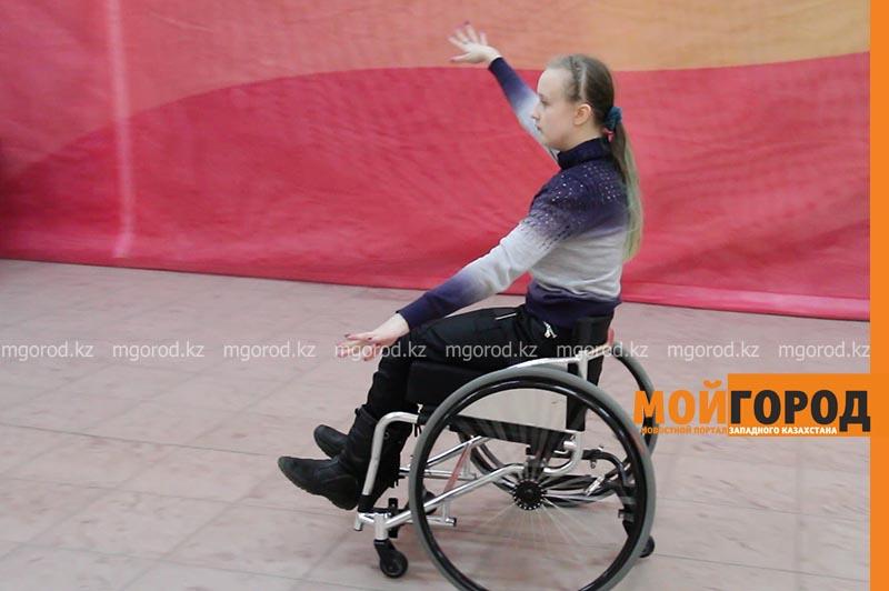 Танцы на колясках: девушка из Уральска мечтает отправиться на соревнования в Германию