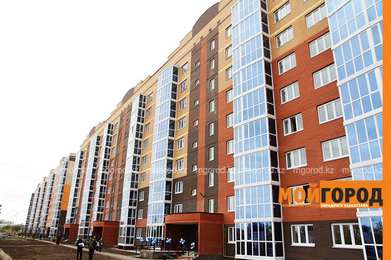 14 многоквартирных домов построят в ЗКО Многодетные семьи из Уральска получили новые квартиры