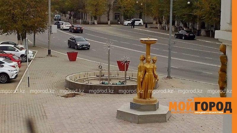 """Новости Атырау - Руководитель отдела строительства Атырау получил выговор за фонтан """"Три грации"""""""