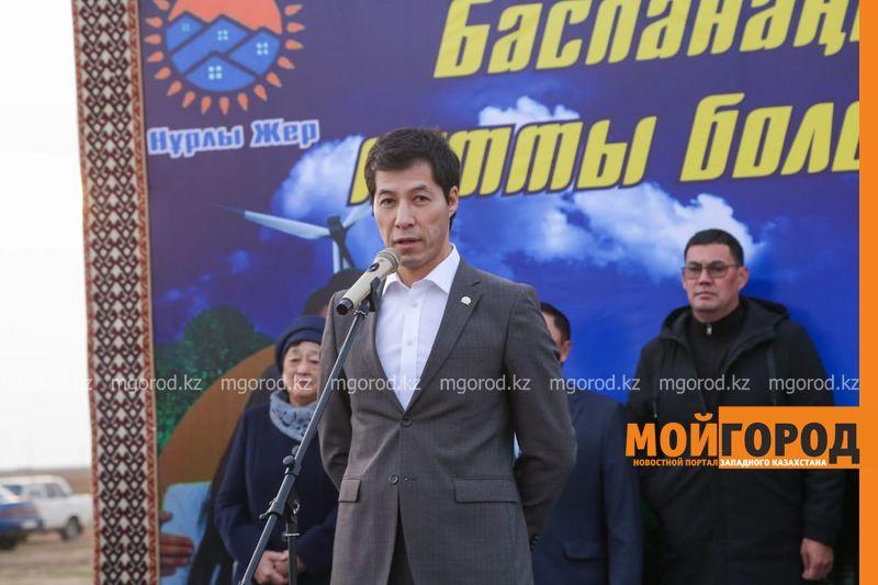 В селе ЗКО завершено строительство 16 домов