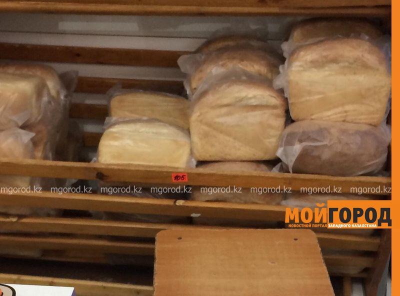 Цена на социальный хлеб не повысится в ЗКО