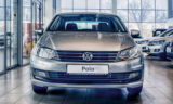 Volkswagen в Уральске!