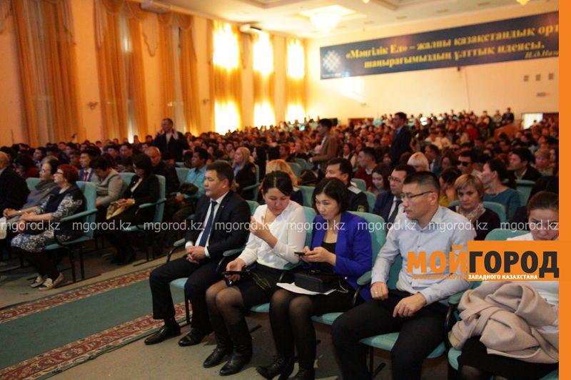 Здесь не проходит апелляция - председатель областного суда ЗКО