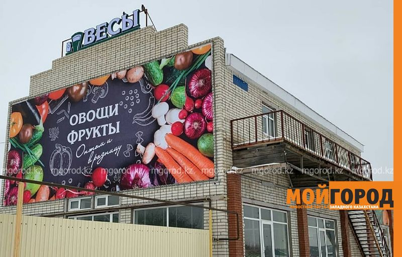 Новости Уральск - Уральцев приглашают на сельскохозяйственную ярмарку