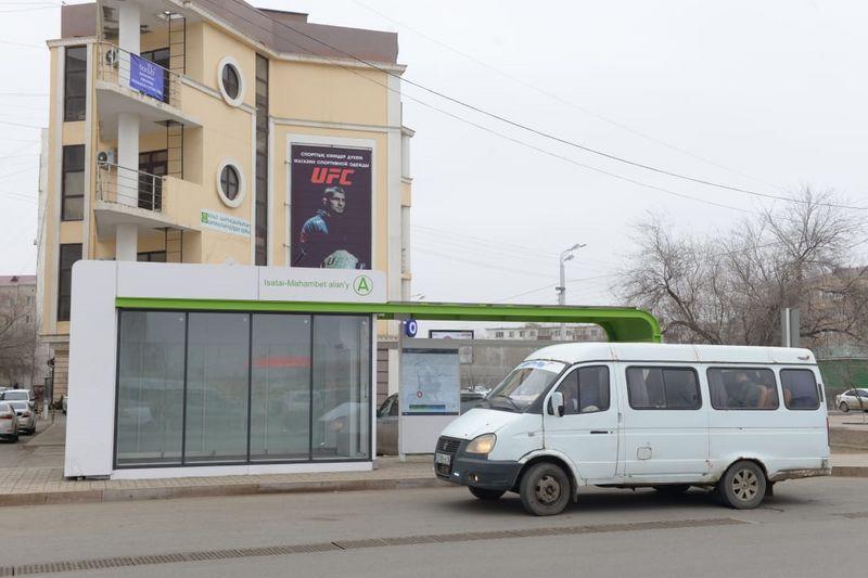 В Атырау начали работать теплые остановки