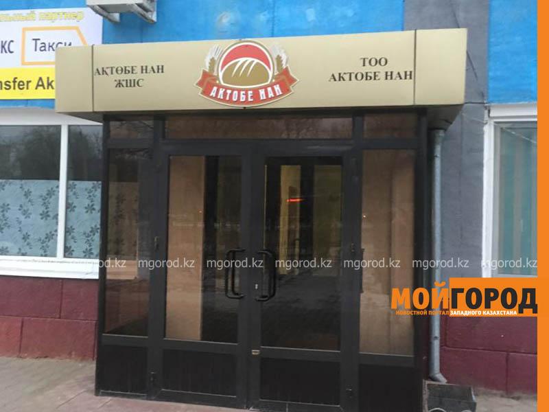 Новости Актобе - В Актобе планируют повысить цену на хлеб