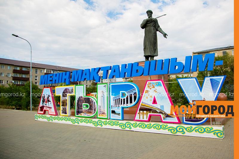 Новости Атырау - Памятник ликвидаторам Чернобыльской АЭС просят установить жители Атырау