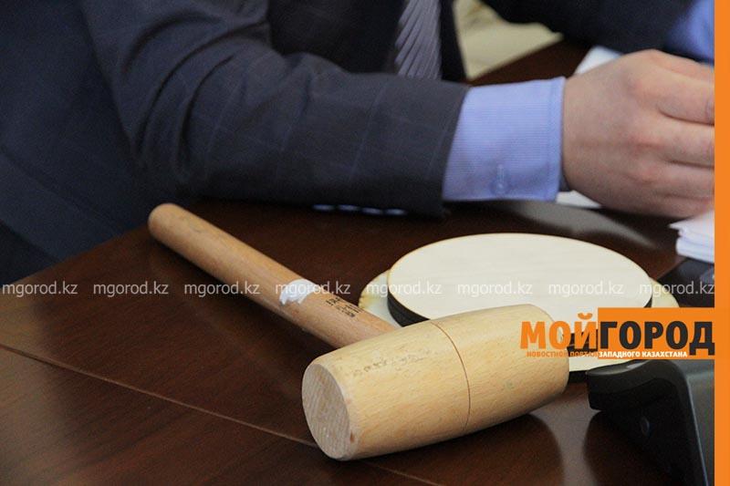 Новости Уральск - Земельные торги в электронном виде проходят только в ЗКО