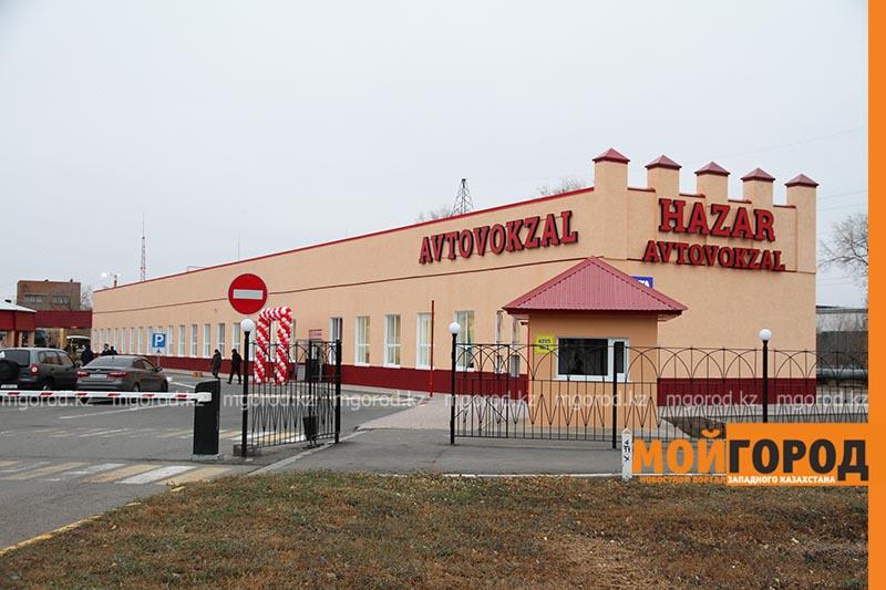 Открытие нового автовокзала состоялось в Уральске