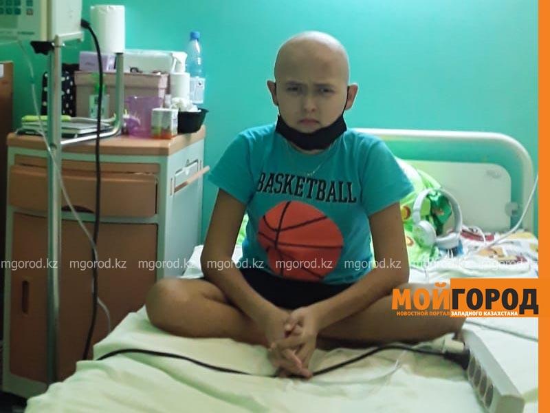 Новости Уральск - Казахстанцы собрали необходимую сумму больному раком мальчику