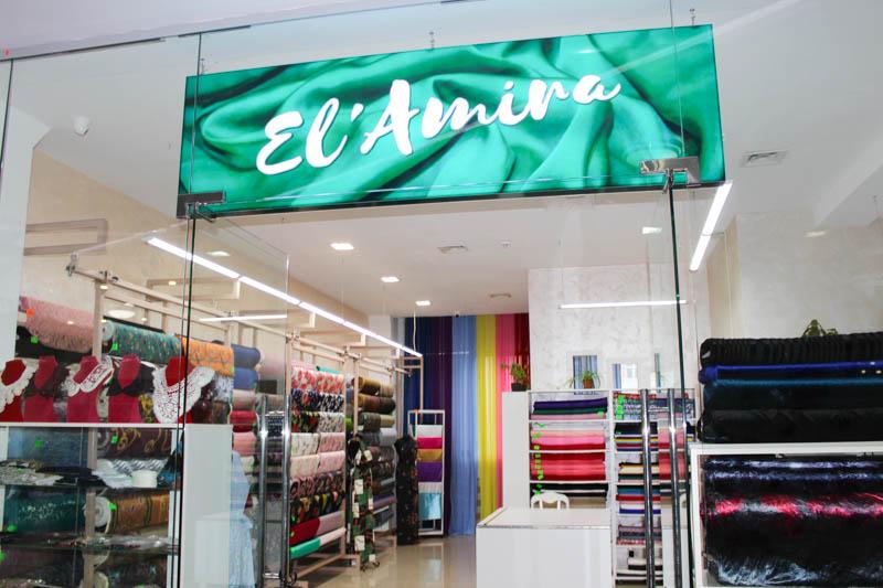Эксклюзивные ткани по праздничным ценам предлагает магазин «El'Amira»