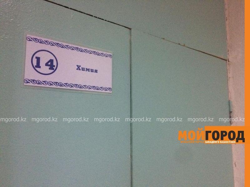 Штукатурка с потолка упала в кабинете химии в школе Уральска (видео)