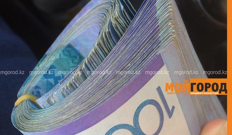 Новости Актобе - Более 830 млн тенге похитили из бюджета в Актюбинской области