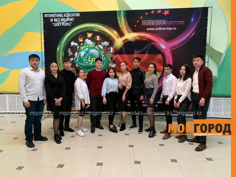 12 студентов из ЗКО заняли призовые места на международном конкурсе