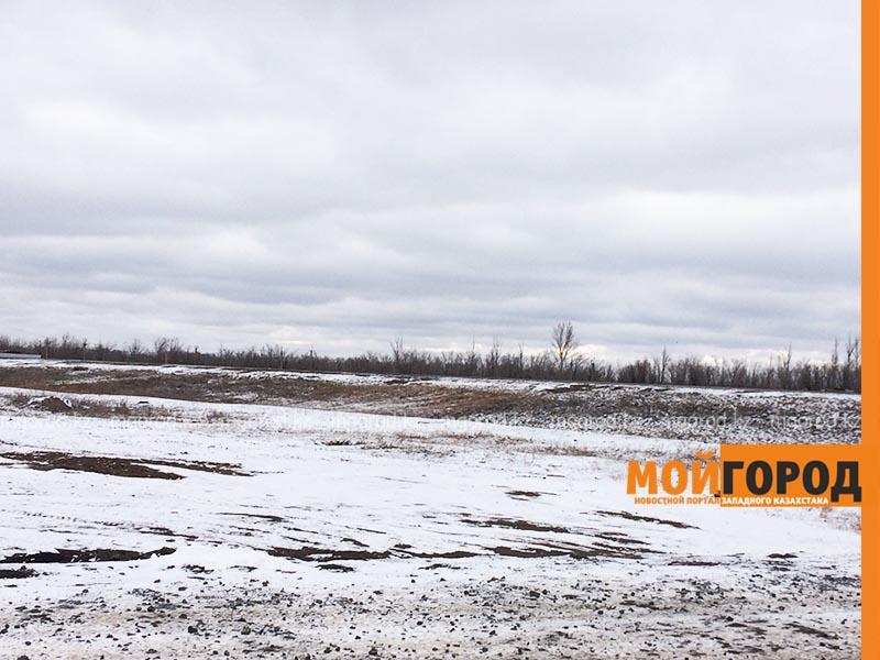 Новости Уральск - Погода на 2 ноября