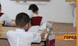 В 16 уральских школах количество учащихся превышает норму