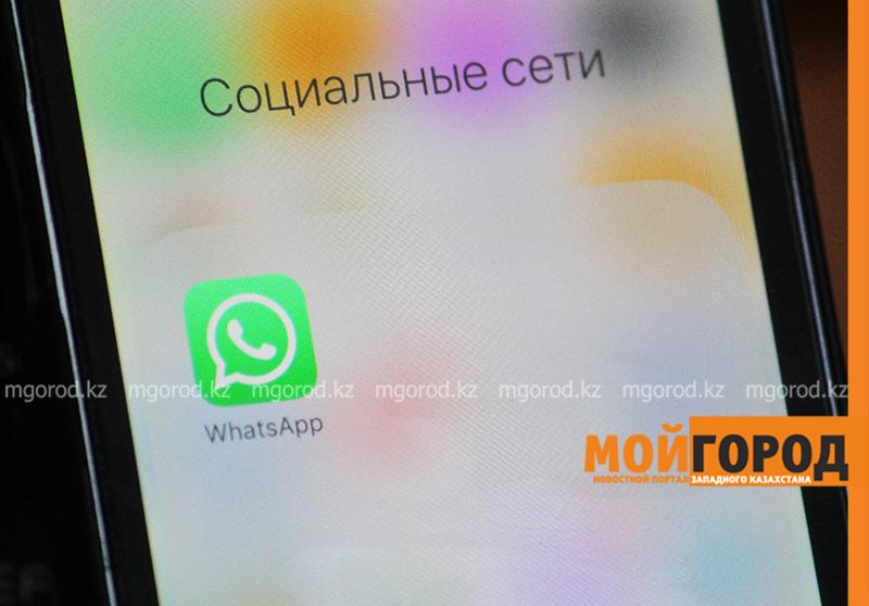 Житель Актюбинской области арестован за ложную рассылку в WhatsApp Уральцев напугала рассылка о попытке похищения школьников