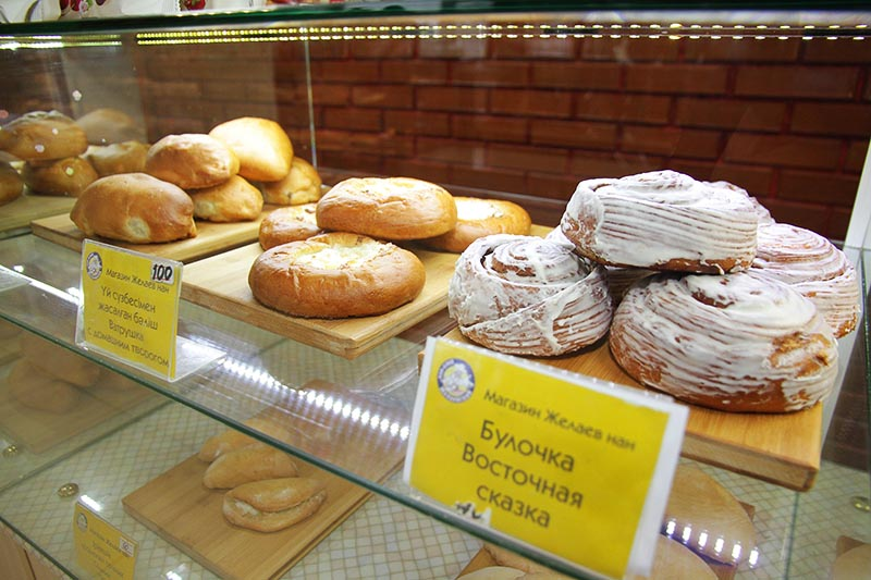 Новости Уральск - Встречайте праздники с продукцией Jelaev Nan!