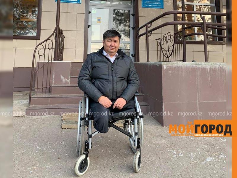 В Уральске компания инвалида-колясочника не может участвовать в госзакупках