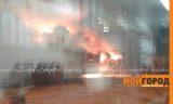 Пожар произошел на месторождении в ЗКО (фото, видео)