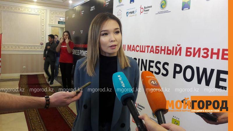 Новости Уральск - В Уральске на форум Business Power 2019 собрались бизнесмены