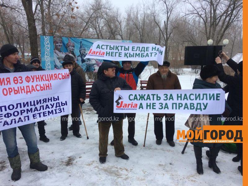 """Проект нового закона """"О мирных митингах"""" обсудили в Уральске"""