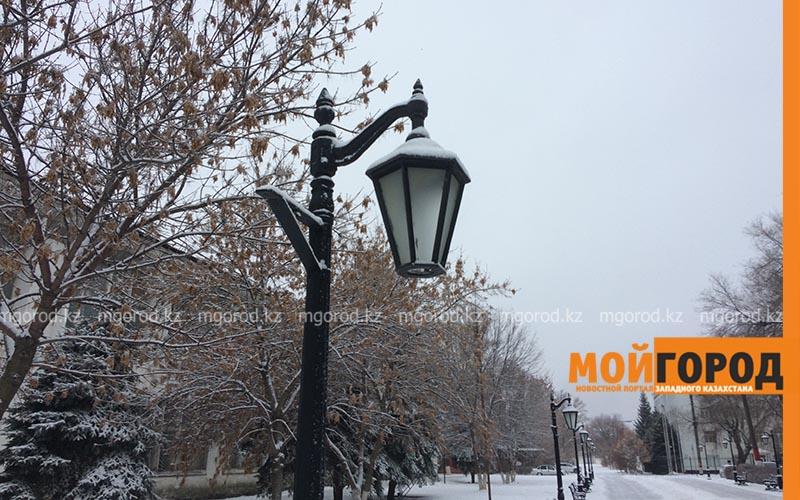Новости - Погода на 15 января