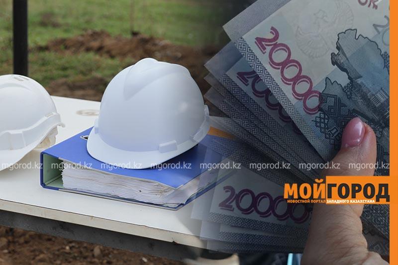 Житель ЗКО обещал устроить мужчину в иностранную компанию за 1,4 млн тенге