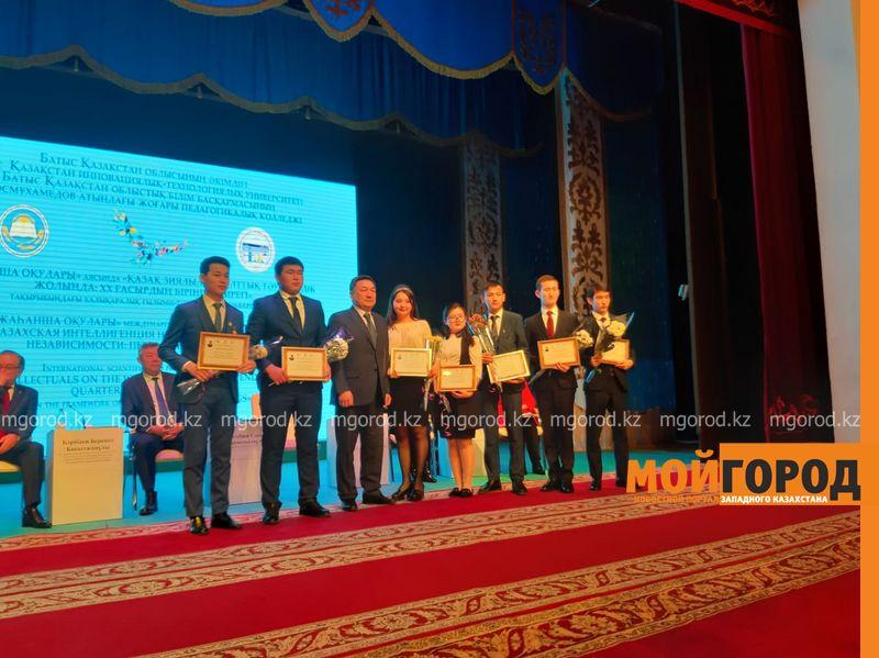 Семь студентов стали обладателями именной стипендии в ЗКО