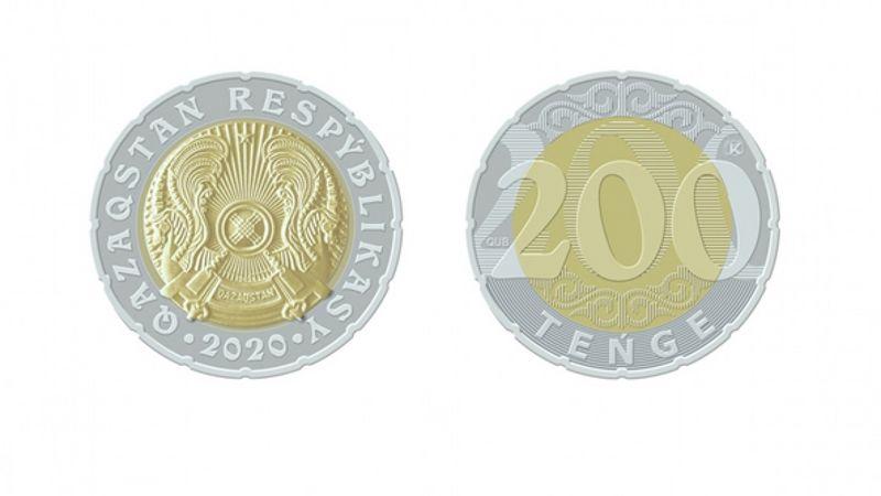 Новости - 200-тенговая монета появилась в Казахстане