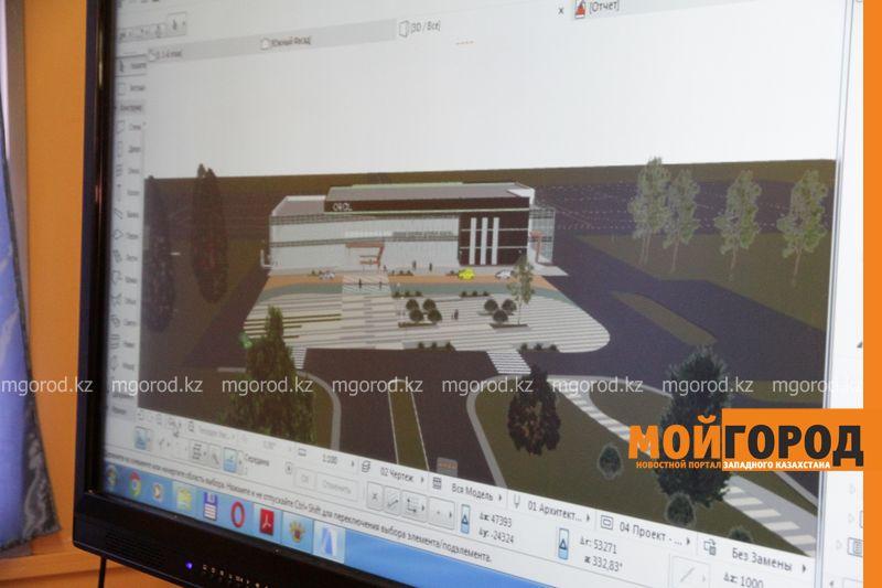 В Уральске изменят дизайн аэропорта