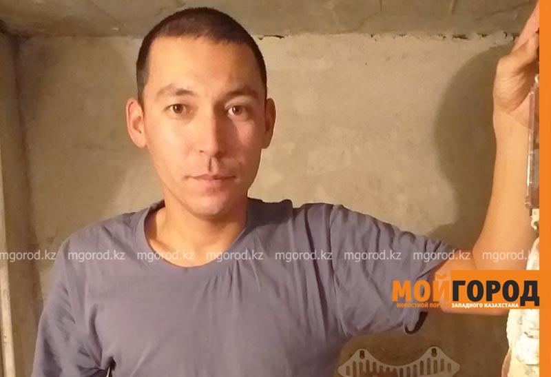 30-летний мужчина пропал в Уральске
