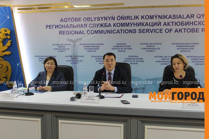 Новости Актобе - Почти 15 тысяч многодетных семей Актюбинской области получили пособия