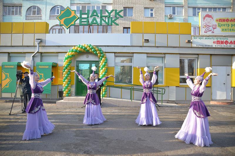 Новости Уральск - Народный банк открыл новое отделение в Уральске