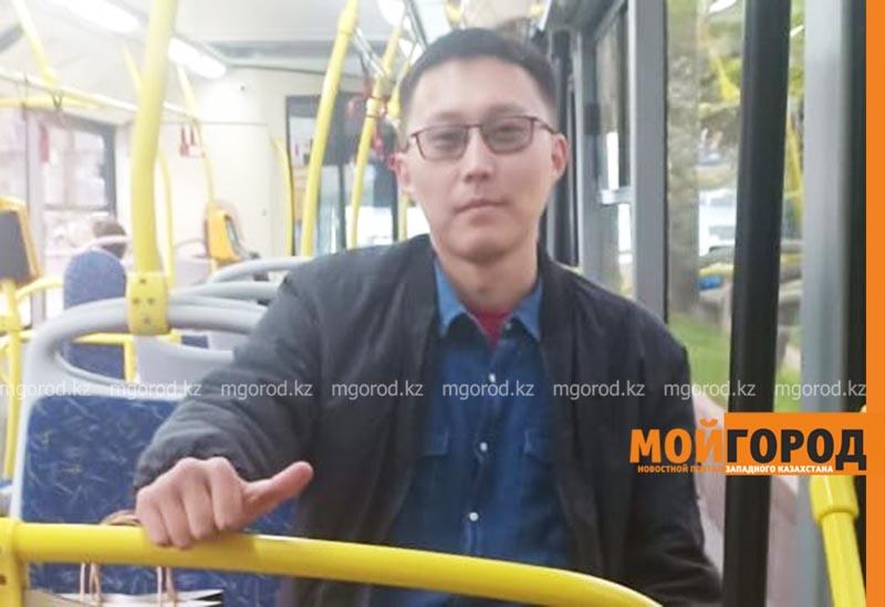 Новости Уральск - Три дня ищут мужчину в Уральске