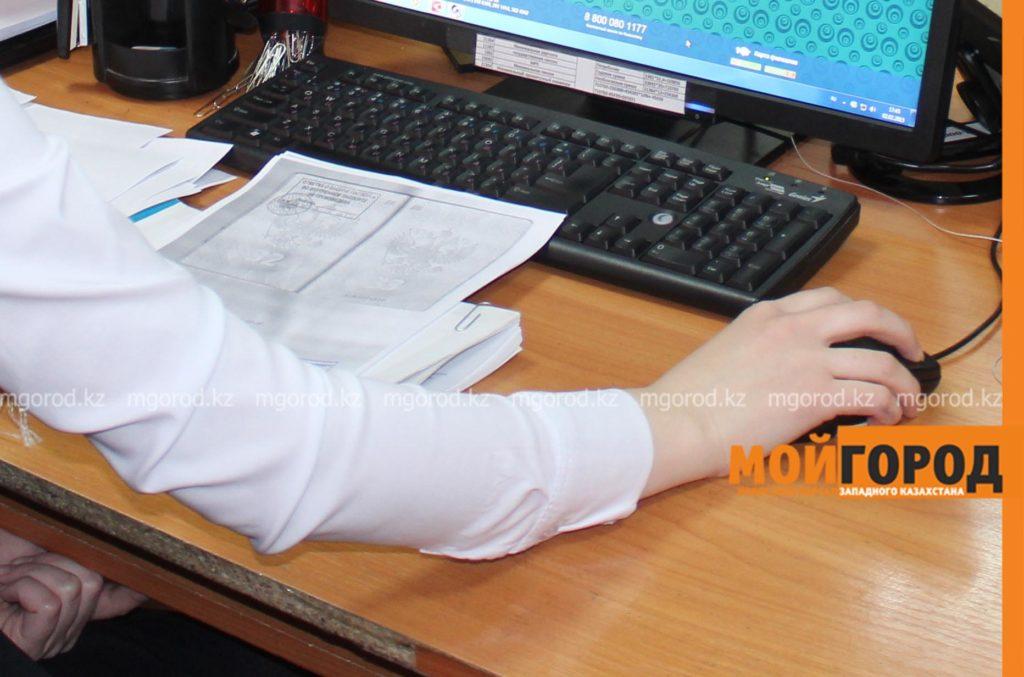 Новости Уральск - Бухгалтера,  которые попадали под сокращения, продолжают работать в школах Уральска