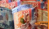Более миллиона казахстанцев подали заявки на получение 42500 тенге