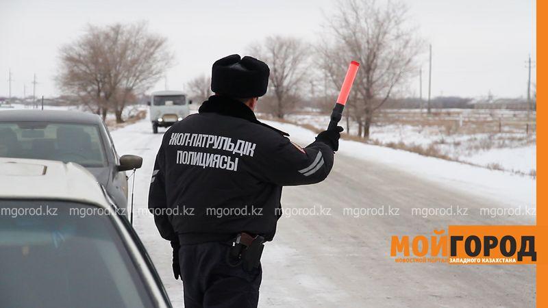 Новости Атырау - Житель Атырау 65 раз нарушил правила дорожного движения