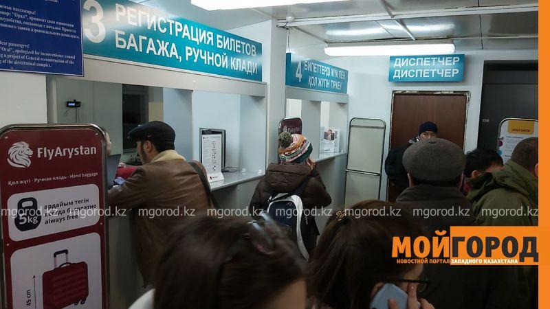 Уральский аэропорт закрыли из-за метеоусловий (фото, видео)