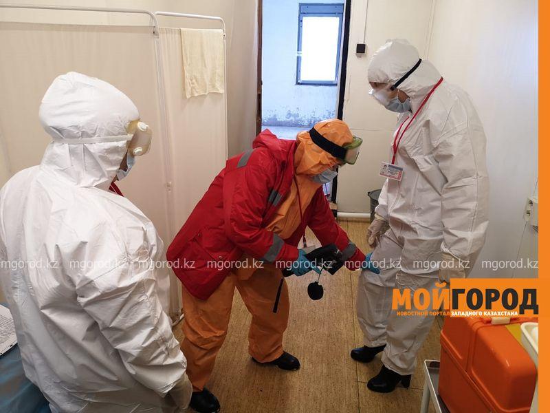 """В Казахстане зарегистрировали первые случаи заражения коронавирусной инфекцией В уральском аэропорту встретили пассажира """"с подозрением на коронавирус"""" (фото)"""