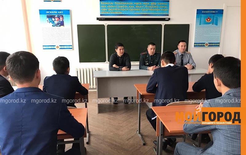 Около 4 тысяч человек планируется принять на воинский учет в Атырауской области
