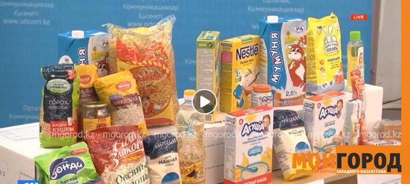 Замакима Атырауской области рассказал о продуктах, входящих в состав социального пакета