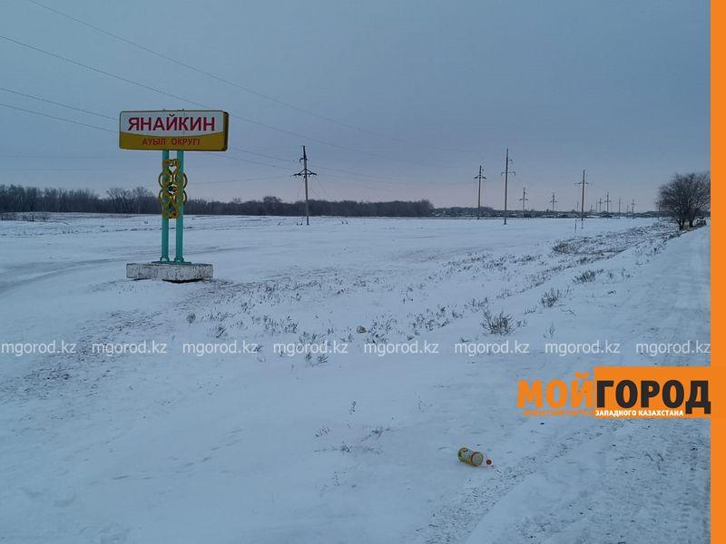 Новости Уральск - Бизнесмена и его семью убили в ЗКО (новость обновляется)