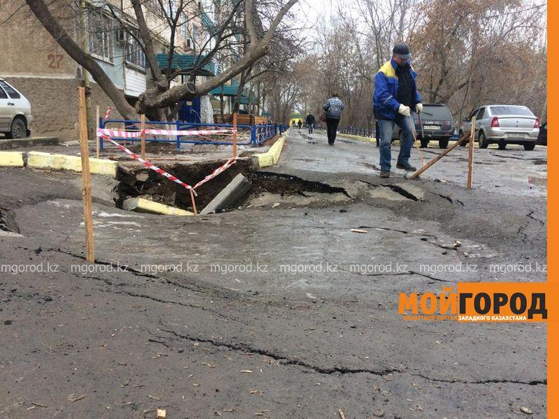 Асфальт провалился во дворе многоэтажки в Уральске
