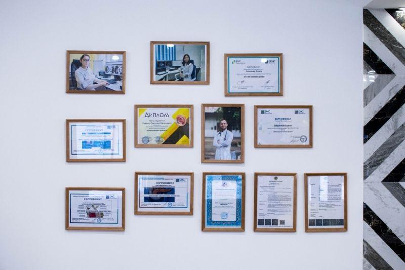 Современный диагностический центр «Магнесия» открылся в Уральске
