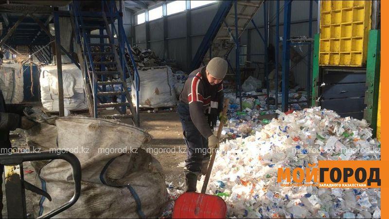 В Актобе обсудили проблему переработки ТБО