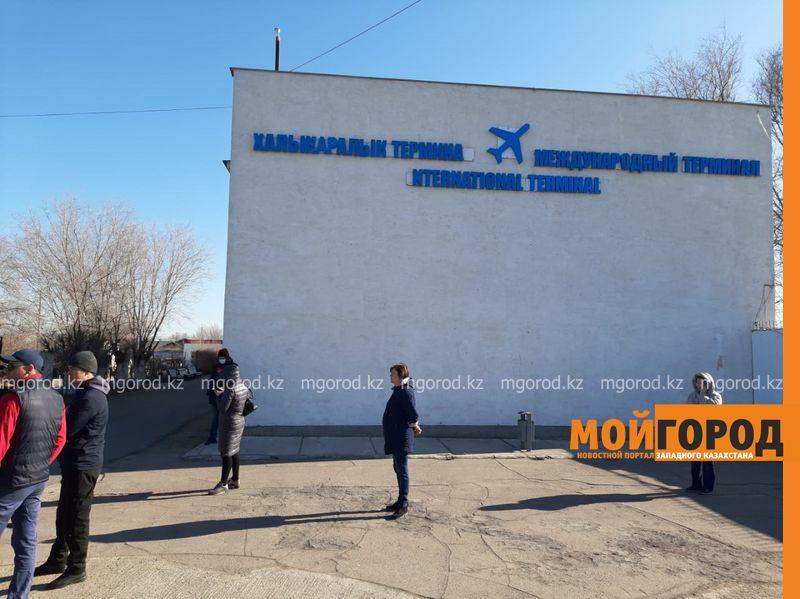 Строительство терминала уральского аэропорта обсудили в акимате ЗКО Как живут уральцы в режиме ЧП