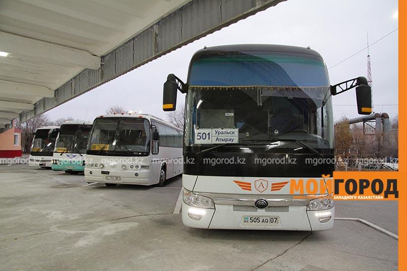В Уральске отменили автобусные рейсы в Россию Автобусные рейсы в РФ отменили в Уральске